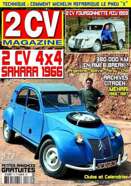 2CV N° 76